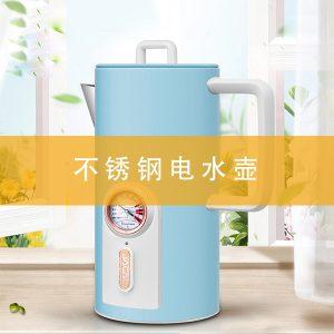 不锈钢电水壶